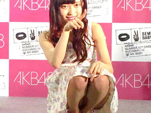 NGT48山口真帆パンチラ!! 完全にパンツ見せにいってると話題