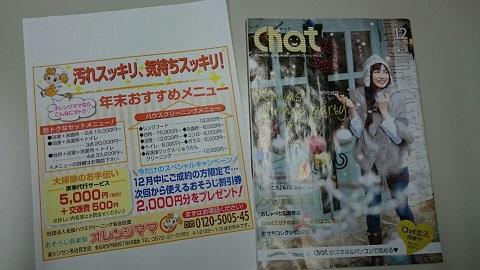 DSC_0125-1 - コピー