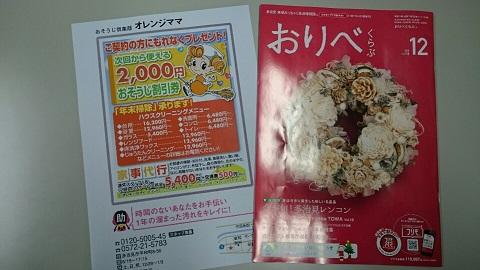 DSC_0126 - コピー