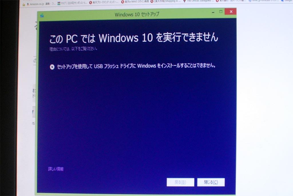 DSC_8229 win10