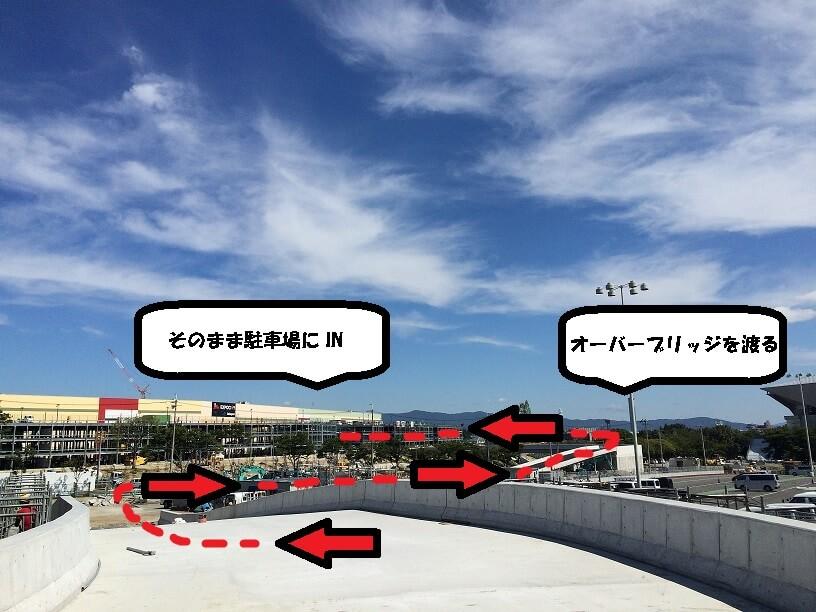 ルート1 (2)