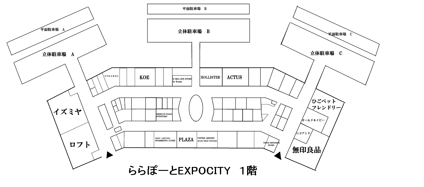 ららぽーとEXPOCITY1階完成版