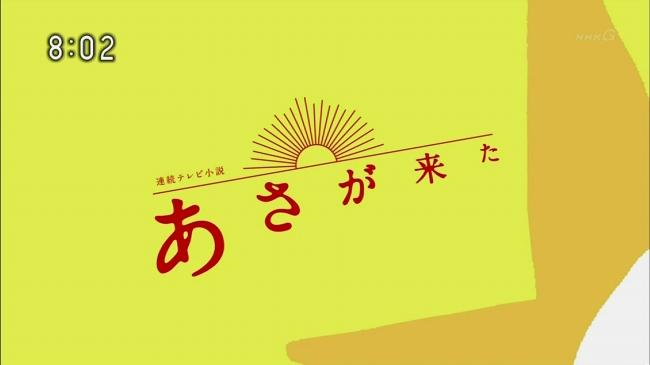 asagakita_3_001.jpg