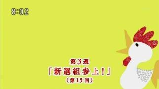 asagakita_3_002.jpg
