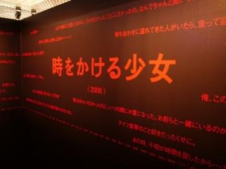 bakemono_no_ko_002.jpg