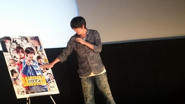 bakuman-movie_02.jpg