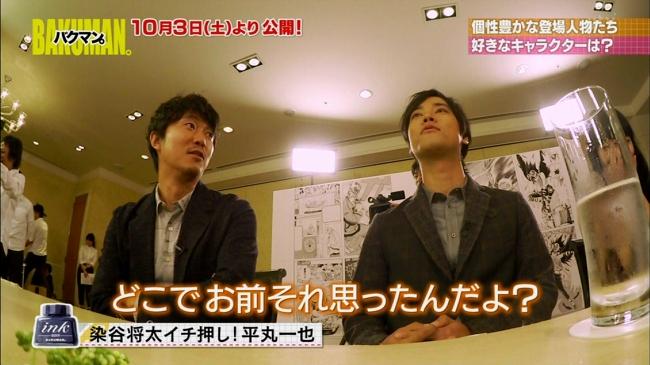 bakuman-movie_17.jpg