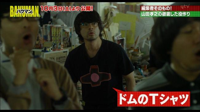 bakuman-movie_22.jpg