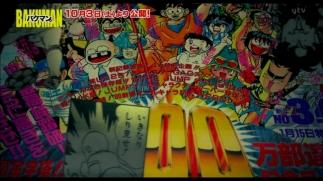 bakuman-movie_23.jpg
