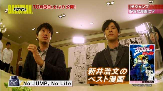 bakuman-movie_33.jpg