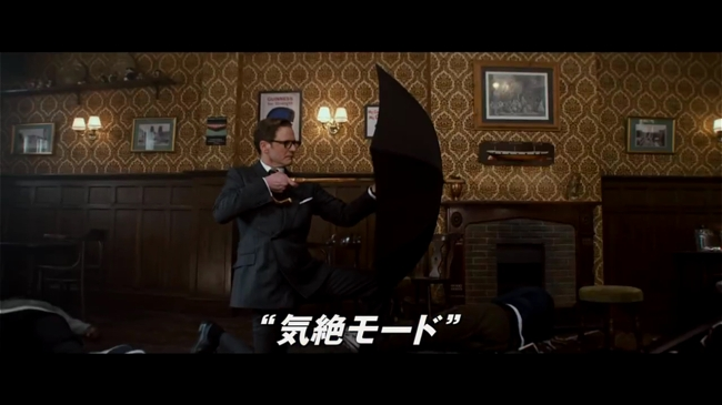 kingsman-movie_007.jpg