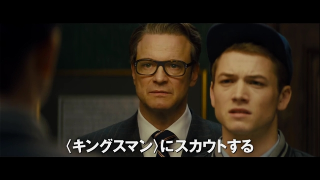 kingsman-movie_009.jpg