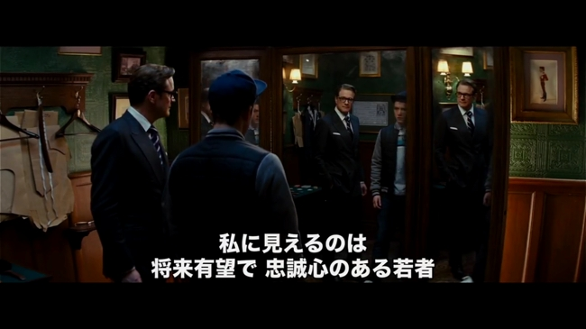 kingsman-movie_010.jpg