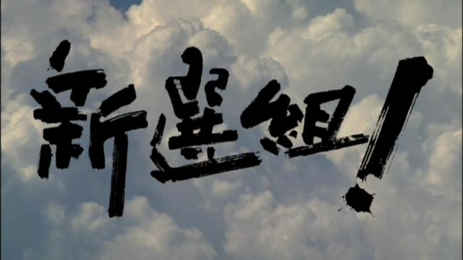 kumi_28_001.jpg