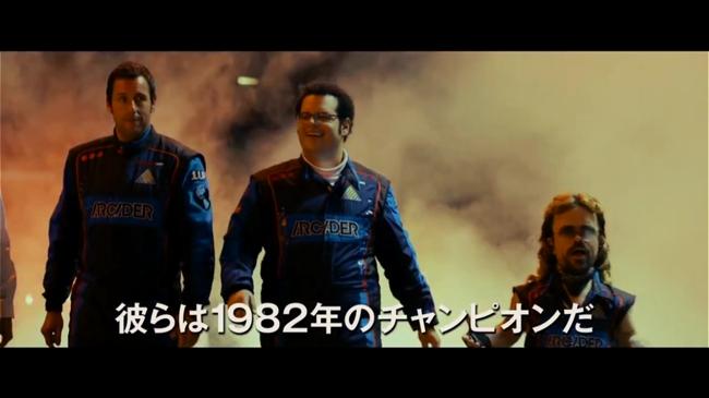 pixel-movie_002.jpg