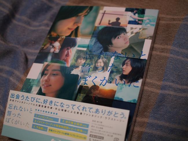 wasuboku_Blu-ray_01_002.jpg