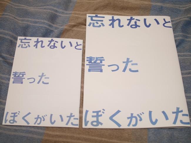 wasuboku_Blu-ray_01_003.jpg