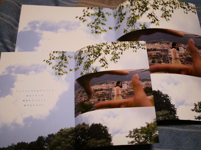 wasuboku_Blu-ray_01_004.jpg