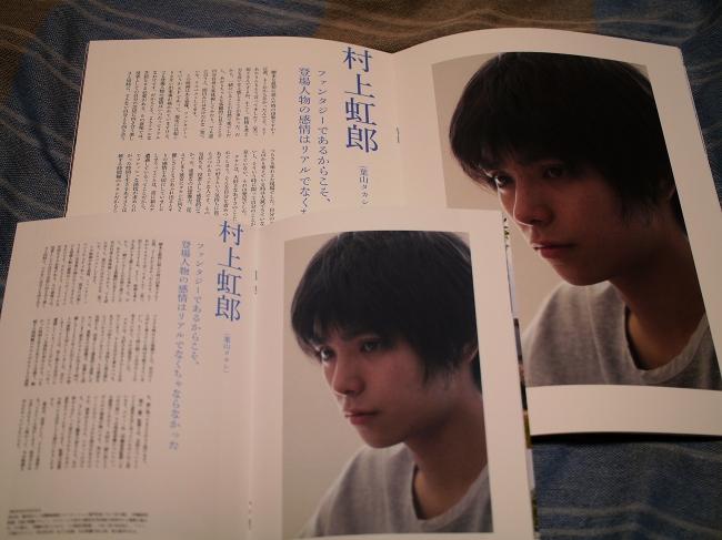 wasuboku_Blu-ray_01_005.jpg