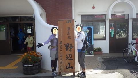 一応最高地点の駅で記念写真