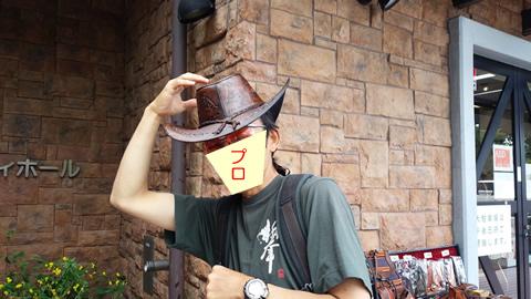 八ヶ岳の麓、山梨県まきば公園で売っていた帽子があまりにもプロに似合いすぎて、中南米の人そのものでした。