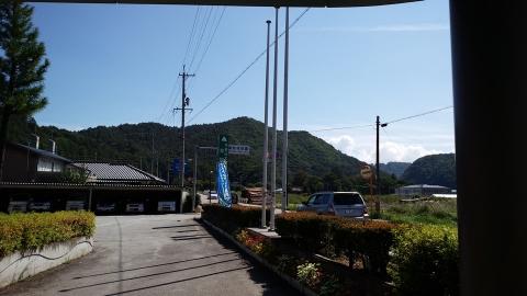 長野県南牧村役場