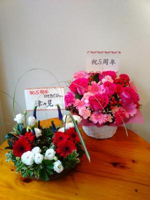 祝い花②_convert_20150903212029