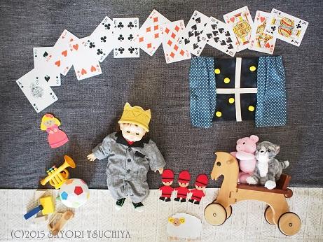 おもちゃパーティ - コピー
