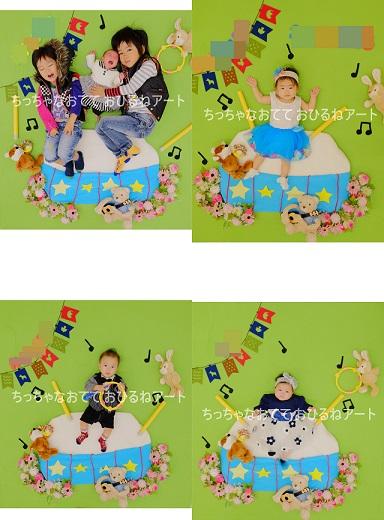 DSCF8107-tile.jpg