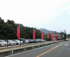 20151024_03県道