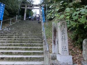 20151024_09丹生官省符神社