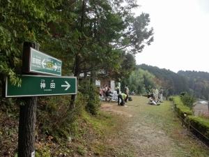 20151024_30町石道神田CP
