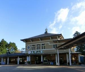 20151025_03高野山駅