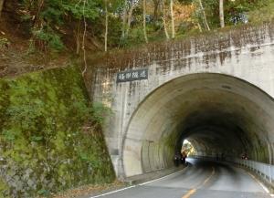 20151025_36極楽隧道