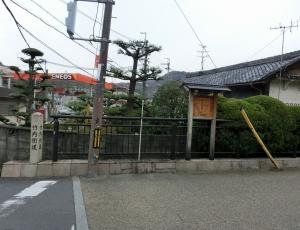 20151206_03竹内街道