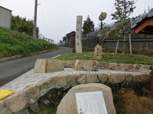 20151206_04竹内街道緑の一里塚