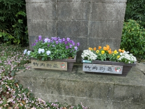 20151206_08竹内街道プランター