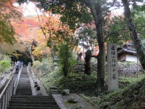 20151206_12小野妹子墓所