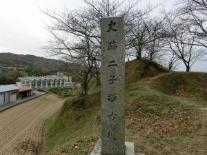 20151206_13二子塚古墳