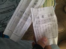 Fate's Diary-SN3K0660.jpg