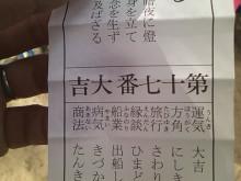 Fate's Diary-SN3K0661.jpg