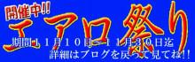 Fate's Diary-1352516108133.jpg