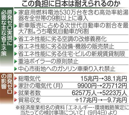 201211050808521f4.jpg