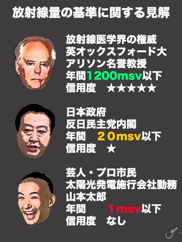 20121105084847603.jpg