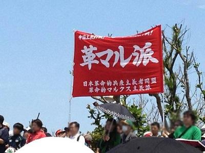 革命マルクス