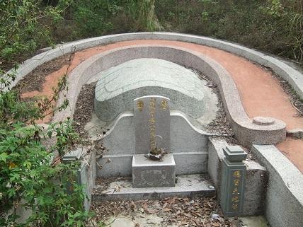 福建省泉州にある亀殻墓