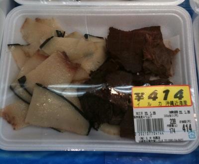 地元スーパーにて。イルカ肉の販売もしている。