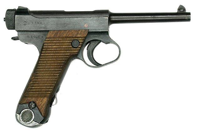 十四年式拳銃(後期型)
