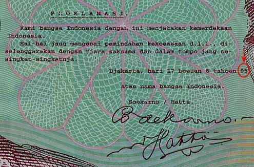 10万ルピア札:独立宣言部分の拡大イメージ