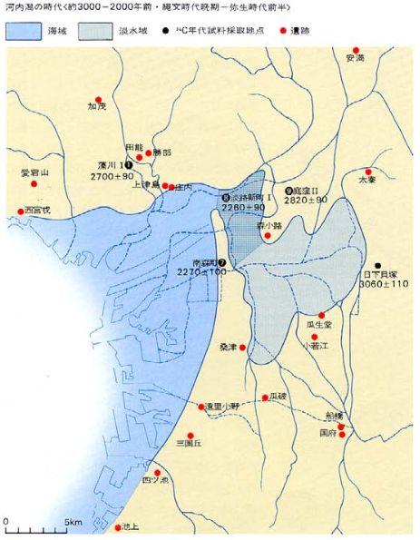 河内潟時代